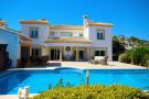 Detached Villa in Orba, Alicante, Valencia