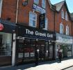 Shop for sale in High Road, North Finchley