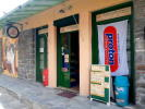 Shop for sale in Eresos, Lesbos...