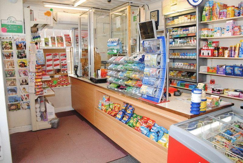 shop/post office