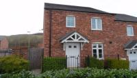 3 bed End of Terrace home to rent in Lake View, PONTEFRACT...