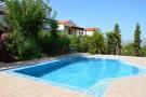 2 bedroom Villa for sale in Kokkino Horio, Crete...
