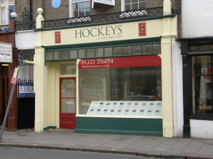Hockeys Estate Agents, Cambridgebranch details