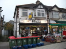 Shop to rent in Hornchurch Road...