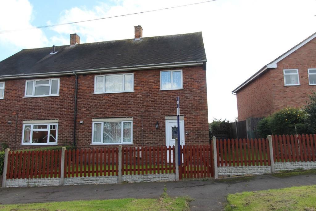 3 bedroom semi detached house for sale in coronation crescent shuttington tamworth b79