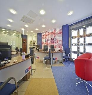 Hawes & Co, New Maldenbranch details