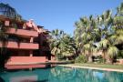 new Apartment for sale in Murcia...