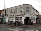 Photo of 2648,