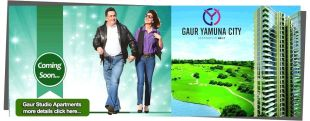 property for sale in Yamuna Expressway Noida , Noida