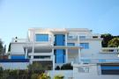 5 bed Detached home for sale in Barcelona Coasts, Alella...