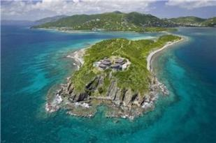 property for sale in PRIVATE ISLAND Buck Island - BVI'S, Private Island