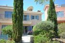 End of Terrace house for sale in Paphos, Kato Paphos
