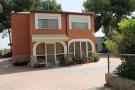 5 bed Country House in Yecla, Murcia, Spain