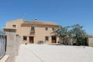 12 bed Country House in Pinoso, Alicante, Spain