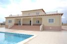 4 bedroom Villa in Murcia