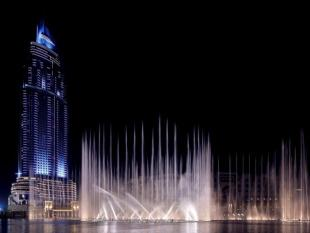 property for sale in South Ridge, Downtown Burj Dubai, Dubayy
