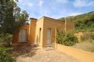 2 bedroom Villa in Algarve, Figueira