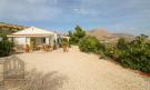 2 bedroom Villa in Velez Blanco, Almería...