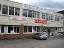 Shop for sale in Crumlin Road, Crumlin...