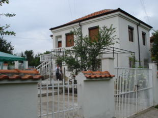 Village House in Burgas, Sredets