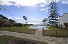 Pool/sea views