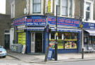 Shop for sale in Lee Road, London, SE3