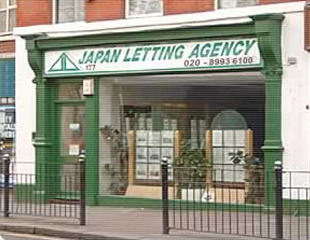 Japan Letting Agency, Actonbranch details