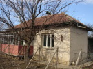 Vratsa house for sale