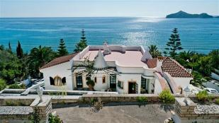 property in VILLA ATHANASSIA...