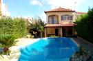 3 bed Detached home in Attica, Athens