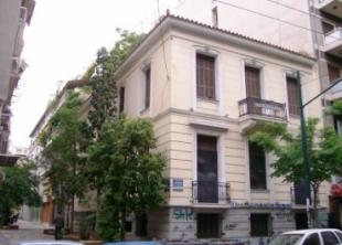 Attica house