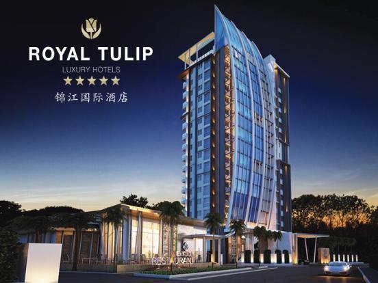 Royal Tulip Elysium