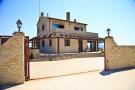 3 bed new development in Ionian Islands, Corfu...
