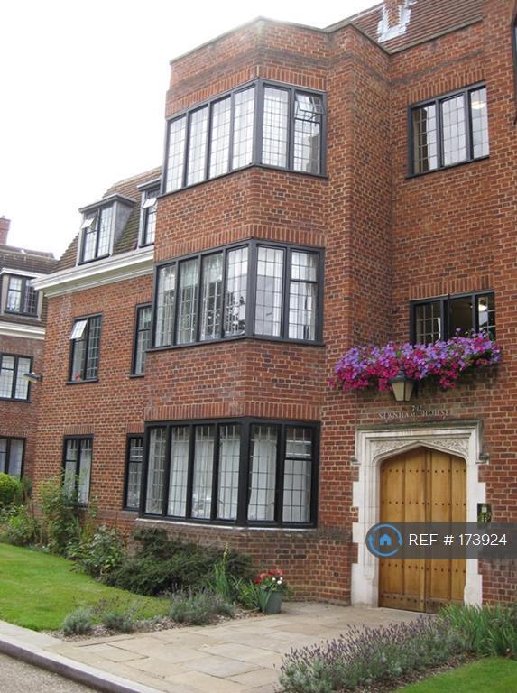 Newnham House Entrance