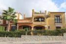 Apartment for sale in La Finca Golf Resort...
