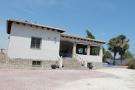 3 bedroom Detached house for sale in Catral, Alicante, Spain