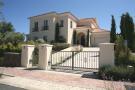 Villa for sale in Sesmarias...