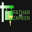 Pathar Aur Zameen (Pvt) Ltd , Punjab details