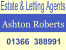 Ashton Roberts, Downham Market logo