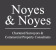 Noyes & Noyes, Cambridge logo