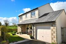 4 bed Detached property for sale in Canal Close, Holme