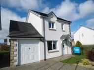 Detached house in Kenneth Court, Kennoway...