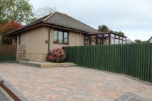 2 Carswell Wynd Bungalow for sale