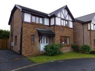 Lamlash Gardens Detached house for sale