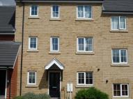 1 bedroom Flat in Parker Place, Sudbury