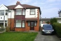 3 bed semi detached house in Runshaw Lane, Euxton...