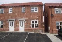 3 bedroom Terraced house in Meadow Court, Tow Law...