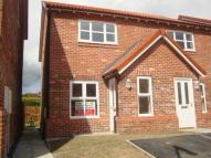 Meadow Court semi detached property to rent
