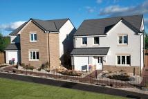 4 bedroom new home in Whitburn, EH47