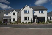 new house in Whitburn, EH47